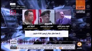 تسريب.. السيسي يناقش حصيلة المساعدات الخليجية