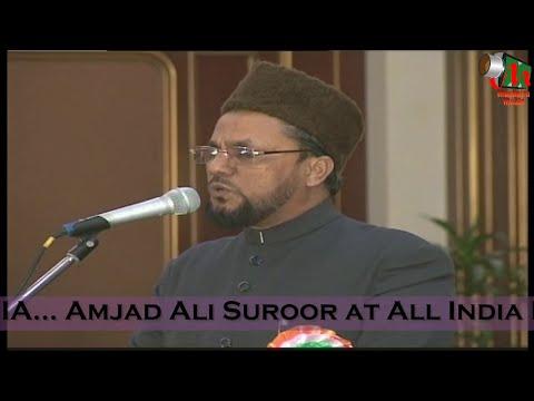 Amjad Ali Sarwar,Superhit QATAR Mushaira, MUSHAIRA MEDIA
