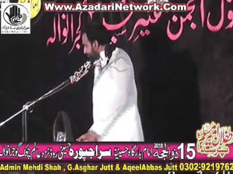 Zakir Ali Raza Khokhar 15 Zulhaj 2018 Siraj Pura Gujranwala
