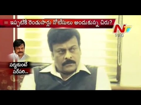 Urban Development Ministry Given Notice to Chiranjeevi - Off The Record
