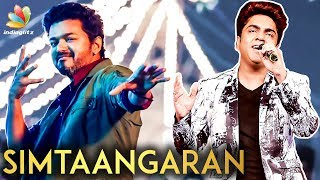 How Difficult it was to Sing SIMTAANGARAN ? : Vipin Aneja Interview | Thalapathy Vijay's Sarkar