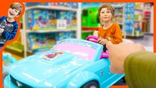 "Toys""R""Us Fun 