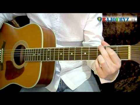 Jak Zagrać Na Gitarze: IRA - Ona Jest Ze Snu By Bajo