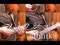 Sumika「フィクション」アコギで弾いてみた【Wotakoi OP】 Fiction on Guitar by Osamuraisan