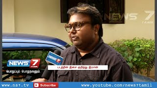 D Imman composes a local number for VSOP | Super Housefull