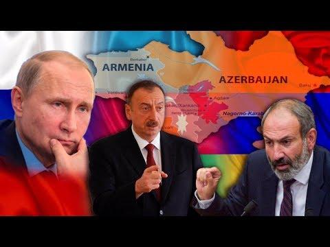 Встреча Путина, Алиева и Пашиняна Как она скажется на Карабахе?