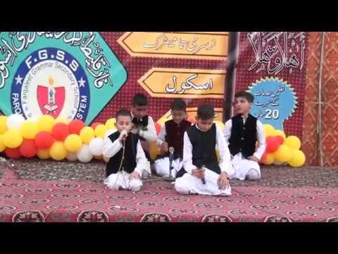 Farqaleet Annual Result Pgm (Funny Qawali) By: dhoronarowala