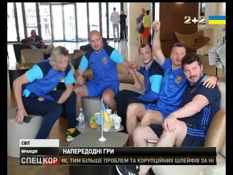 Як українські футболісти проводять своє дозвілля на Євро-2016