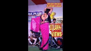 download lagu Hindi Hot Song Dhak Dhak Karne Laga Live Recording gratis