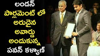 Pawan Kalyan Received Iebf Excellence Award