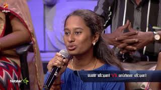 Neeya Naana - 20th August 2017 | Promo 1