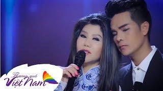 GIONG CA DE DOI SON TUYEN . Album Tuyệt Phẩm Song Ca Sơn Tuyền và Ân Thiên Vỹ - Chủ Đề Dòng Đời