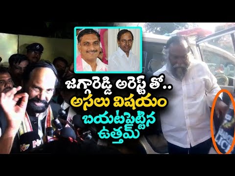 TPCC Chief Uttam Kumar Reddy Slams TS Govt Over Jagga Reddy Arrest | TS Political News|mana aksharam
