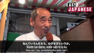 Easy Japanese 1 - Typical Japanese