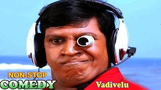 Vadivelu Comedy || வடிவேலு Funny Video || latest Tamil comedy videos || Non Stop Full Comedy