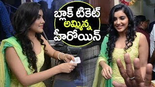 Nela Ticket Movie Heroine And Team Selling Tickets at Sandhya Theatre | Malvika Sharma Sale Tickets
