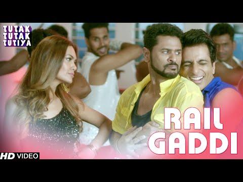 Rail Gaddi Video | Tutak Tutak Tutiya | Prabhudeva | Sonu Sood | Esha Gupta | Navraj Hans