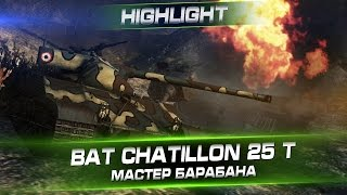 Bat Chatillon 25 t - Мастер барабана