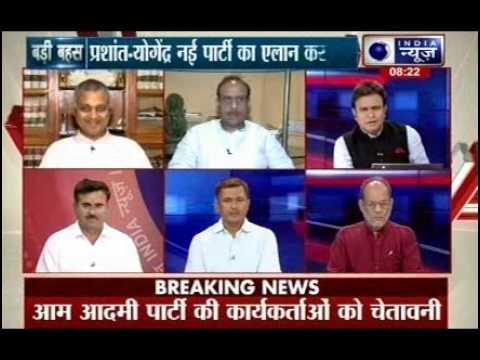 Badi Bahas: 'Swaraj Samvad' an attempt to break AAP