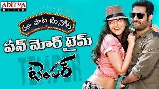 "One More Time Song With Telugu Lyrics || ""మా పాట మీ నోట"" || Temper Songs - Jr.Ntr, Kajal Agarwal"