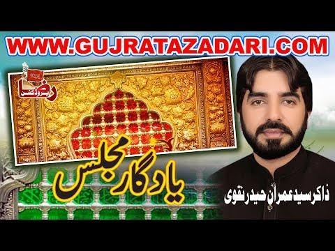 Zaki imran Haider Naqvi | 19 Safar 1440 /2018 ( www.Gujratazadari.com )