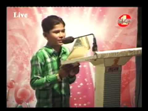 Dera Sacha Sauda.ardas Malka.sukhjinder Insan..5.2.2011.kamal Insan video