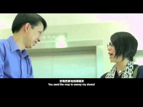 警隊預防投訴警察委員會聯同香港城市大學製作短片 - '處理糾紛'