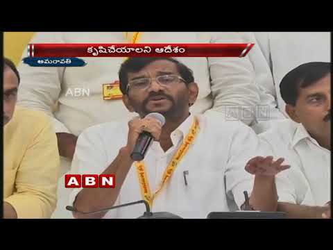 CM Chandrababu angry on Kadapa TDP Leaders