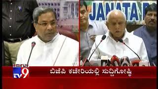 CM Siddaramaiah, DK Shivakumar Involved in 'Mega Coal Scam' Alleges Yeddyurappa