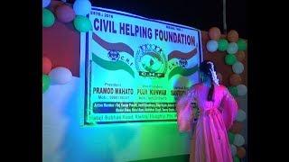 civil helping foundation BSF Day 1 December 2018 (laung laaichi song -pari rai dance) part-04