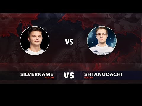SilverName VS ШтанУдачи: вторая квалификация на WESG Russia by OMEN