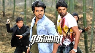 Ragalai Tamil Movie | Scenes | Tamanna Reveals the truth | Ajmal Comes to know about Ram charan