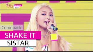 [Comeback Stage] SISTAR - SHAKE IT, 씨스타 - 쉐이크 잇, Show Music core 20150627