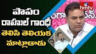 KTR Strong Reply To Rahul Gandhi Comments | KTR Press Meet  | hmtv