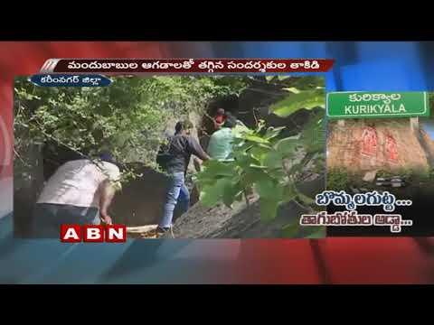 బొమ్మలమ్మ గుట్ట వద్ద  అసాంగిక కార్యక్రమాలు | Special focus on Bommalamma Gutta | Red Alert