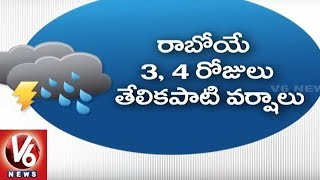 Weather Report: People Facing Problems As Temperatures Rise Up To 44°C In Adilabad