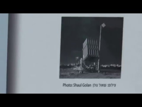 Israeli Innovations: Iron Dome - Rocket and mortar air defense system (by RAFAEL)