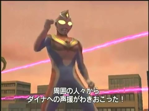 ULTRAMAN DYNA FIGHTING IN FE3