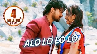 ALO LO LO LO Female  ROMANTIC ODIA FILM SONG  NIJH