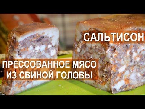 Переработка и заготовка мяса – рецепты читателей (осенние)