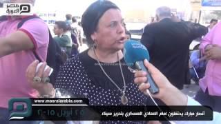 مصر العربية | أنصار مبارك يحتفلون امام المعادي العسكري بتحرير سيناء