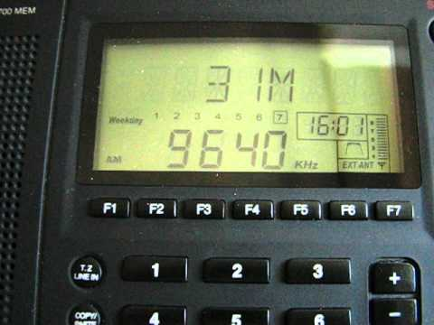 SW: International Radio Serbia 9640 KHz Stubline, Serbia 2012-04-22