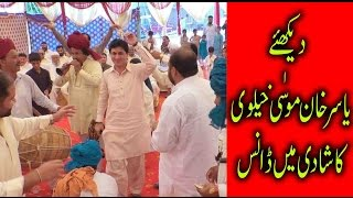 yasir musa khelvi wedding dance dhol sharna new video 2017 saraiki jhumar