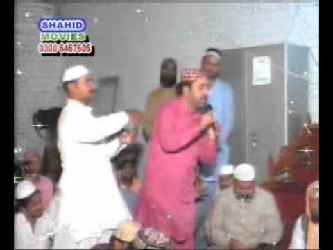 Naat Ahmed Ali Hakim In Mehfil Darbar Shreef Suffi Muhammad Shaffi Sahib Part 2.flv video