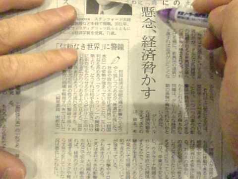 GEDC2001 2015.03.13 nikkei news paper