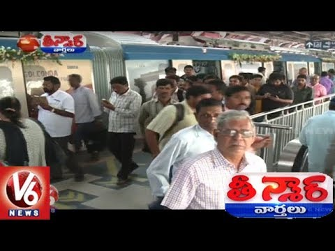Hyderabad Metro Rail Ridership Raised In Monsoon Season | Teenmaar News | V6 News