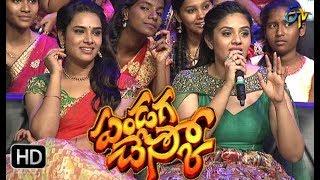 Bittiri Satti Funny Interview with celebs | ETV Pandaga Chesko | Diwali Special Event