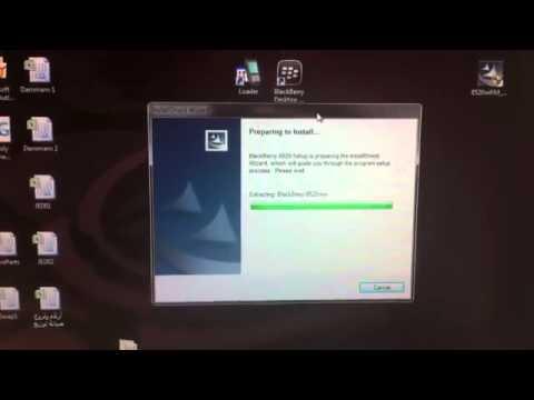 -Black Berry Software شرح طريقة عمل سوفتوير بلاك بيري