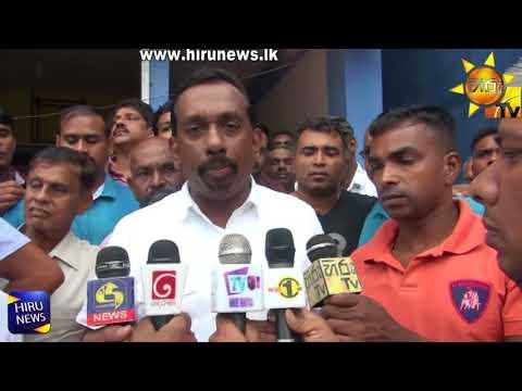 former minister mahi|eng