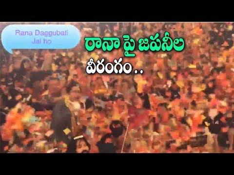 Rana Daggubati as Bhallaladeva takes over Japan yet again at the special screening of Baahubali thumbnail